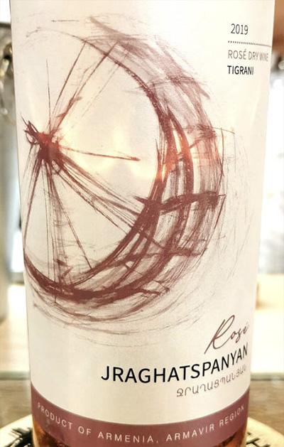 Jraghatspanyan Tigrani Rose dry 2019 Розовое сухое вино отзыв