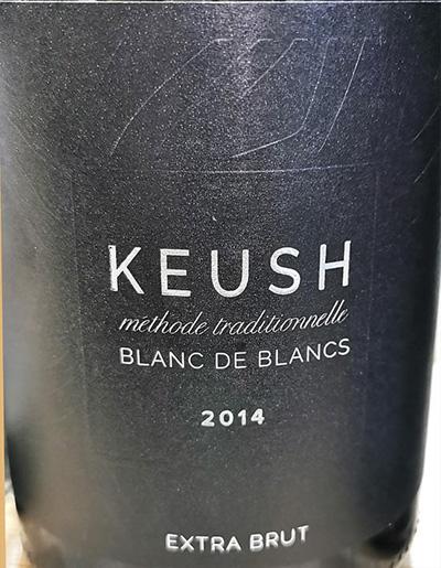 Keush Blanc de Blancs Extra Brut methode traditionalle 2014 Белое игристое вино брют отзыв