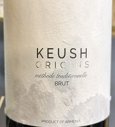 Keush Origins Brut methode traditionalle Белое игристое вино брют отзыв
