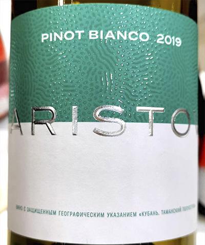 Кубань-Вино Aristov Pinot Bianco ЗГУ 2019 Белое сухое вино отзыв