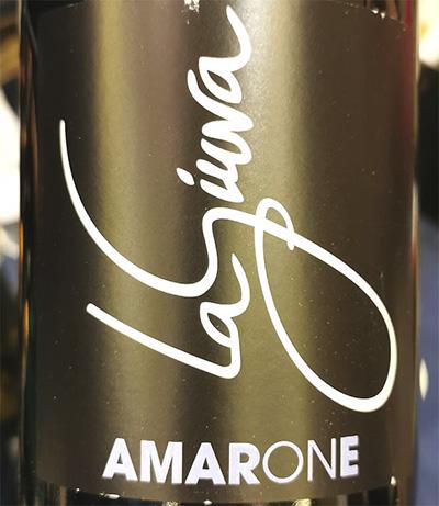 La Giuva Il Rientro Amarone della Valpolicella 2016 Красное сухое вино отзыв