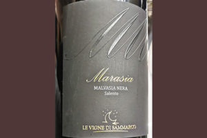 Le Vigne di Sammarco Marasia Malvasia Nera Salento 2016 Красное сухое вино отзыв