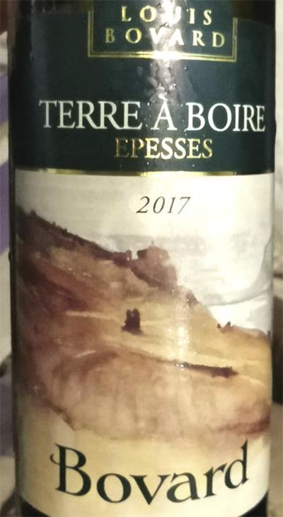 Louis Bovard Terre a Boire Epesses Bovard 2017 Белое сухое вино отзыв