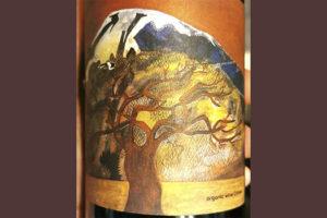 Lucky Winery Pinot Noir organic wine Crimea 2019 Красное сухое вино отзыв