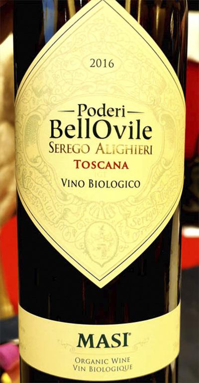 MASI Serego Alihieri Poderi Bello Olive Vino Biologico Toscana 2016 Красное сухое вино отзыв