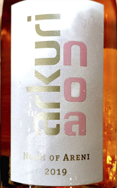 Noah of Areni Arkuri Noa Rose dry 2019 Розовое сухое вино отзыв