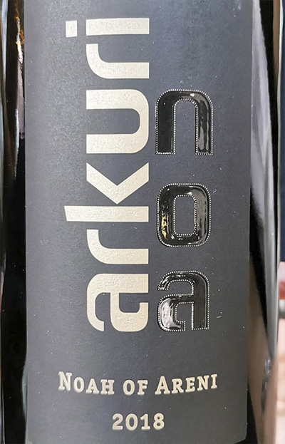 Noah of Areni Arkuri Noa red dry 2018 Красное сухое вино отзыв