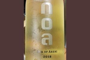 Noah of Areni Noa white dry 2018 Белое сухое вино отзыв