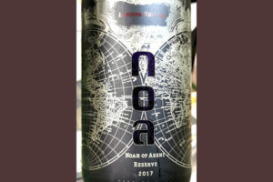Noah of Areni Reserve Limited Edition red dry 2017 Красное сухое вино отзыв