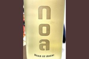 Noah of Areni Voskehat Noa white dry 2019 Белое сухое вино отзыв