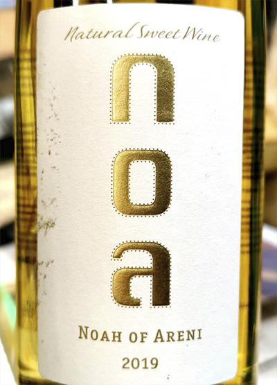 Noah of Areni natural white sweet Noa 2019 Белое сладкое вино отзыв
