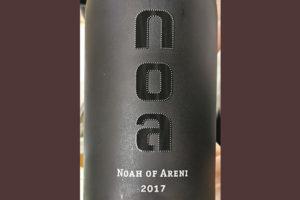 Noah of Areni red dry 2017 Красное сухое вино отзыв