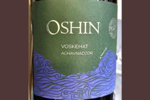 Oshin Voskeat Aghavnadzor white dry 2018 Белое сухое вино отзыв