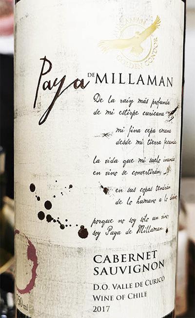 Paya de Millaman Cabernet Sauvignon Chile 2017 Красное сухое вино отзыв