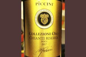 Piccini Chianti Riserva Colleczione Oro 2017 Красное сухое вино отзыв