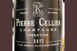 Pierre-Cellier Champagne Prestige brut 2019 Белое шампанское вино брют отзыв
