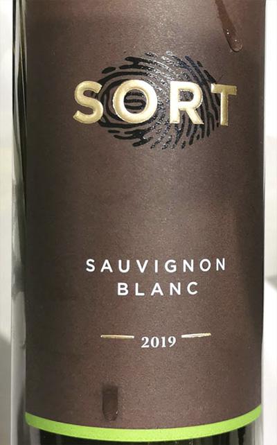SORT Sauvignon Blanc ЗГУ 2019 Белое сухое вино отзыв