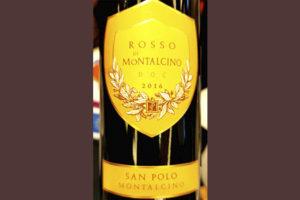 San Polo Rosso di Montalcino 2016 Красное сухое вино отзыв
