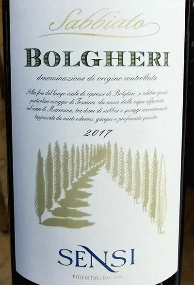 Sensi Bolgheri Sabbiato 2017 Красное сухое вино отзыв