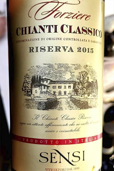 Sensi Forziere Chianti Classico Riserva 2015 Красное сухое вино отзыв