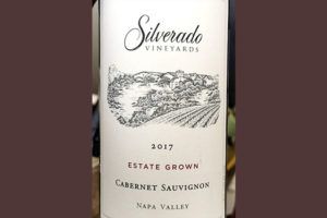 Silverado Vineyards Mt George Vineyard Merlot Napa Valley 2016 Красное сухое вино отзыв
