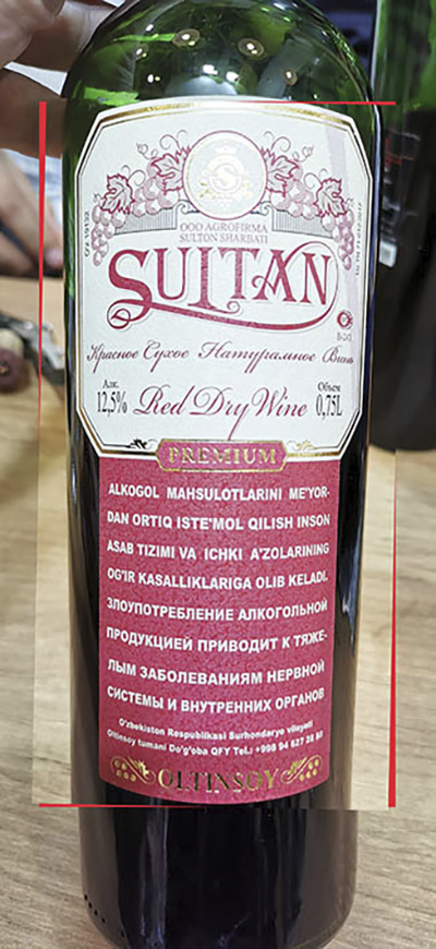 Sultan Cabernet Sauvignon Saperavi 2020 Красное сухое вино отзыв