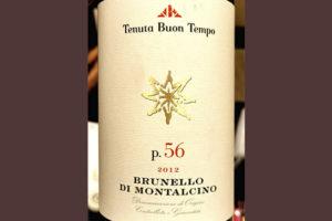 Tenuta Buon Tempo p.56 Brunello di Montalcino 2012 Красное сухое вино отзыв