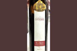 Tenuta Cavalier Pepe La Loggia del CaValiere Taurasi Riserva 2013 Красное сухое вино отзыв