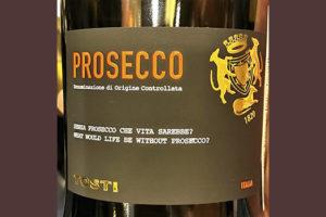 Tosti Prosecco DOC 2019 Белое игристое вино брют отзыв