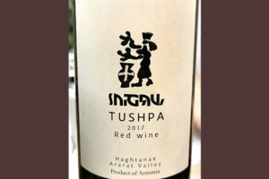 Tushpa Haghtanak red dry 2017 Красное сухое вино отзыв