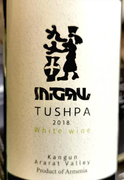 Tushpa Kangun white dry 2018 Белое сухое вино отзыв