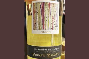 Vigneti Zanatta Orion Vermentino di Sardegna 2019 Белое сухое вино отзыв