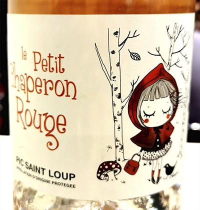 Vignobles Vellas Petit Chaperon Rouge Pic Saint Loup 2020 Розовое сухое вино отзыв