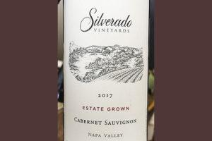 Silverado Vineyards Cabernet Sauvignon Napa Valley 2017 Красное сухое вино отзыв