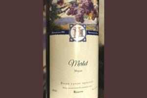 Винный Дом М&Б Merlot reserve Мерло 2017 Красное сухое вино отзыв