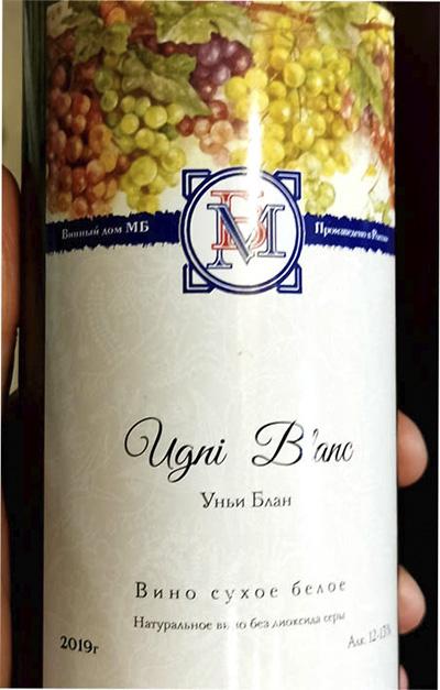 Винный Дом М&Б Ugni Blanc белое сухое 2019 Белое сухое вино отзыв