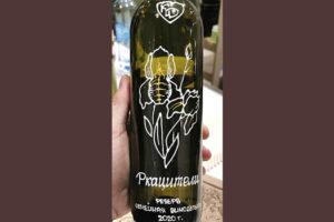 Семейная Винодельня Константин Дзитоев Ркацители Резерв 2020 Белое сухое вино отзыв
