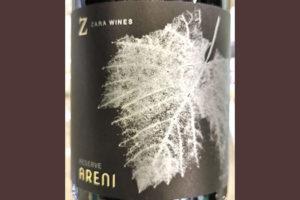 Zara Wines Areni Reserve red dry 2018 Красное сухое вино отзыв