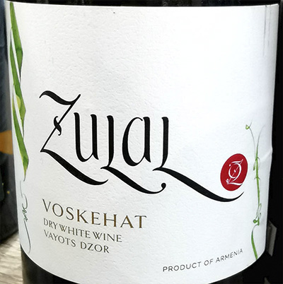 Zulal Voskeat white dry 2019 Белое сухое вино отзыв