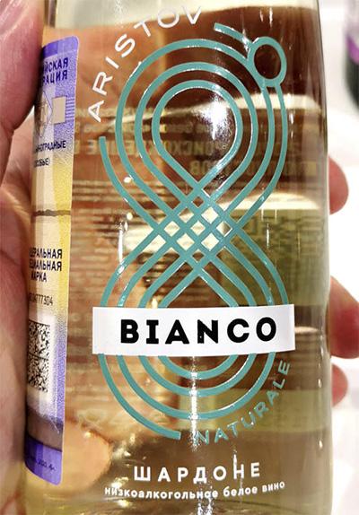 Aristov Bianco 8 Naturale Ширдоне 2020 Белое сухое вино отзыв