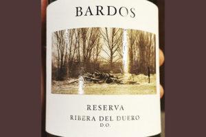 Bardos Reserva Ribera del Duero 2016 Красное сухое вино отзыв