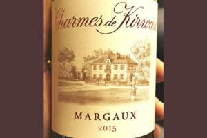 Charmes de Kirwan Margaux 2015 Красное сухое вино отзыв