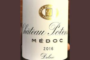 Chateau Potensac Medoc Delon 2016 Красное сухое вино отзыв