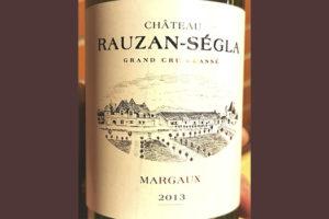 Chateau Rauzan-Segla Margaux Grand Cru Classe 2013 Красное сухое вино отзыв