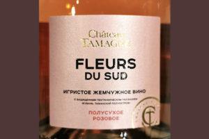 Chateau Tamagne Fleurs du Sud Розовое полусухое 2020 Розовое игристое полусухое вино отзыв