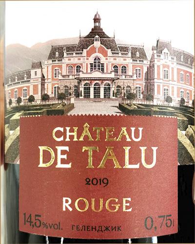 Chateau de Talu Rouge 2019 Красное сухое вино отзыв