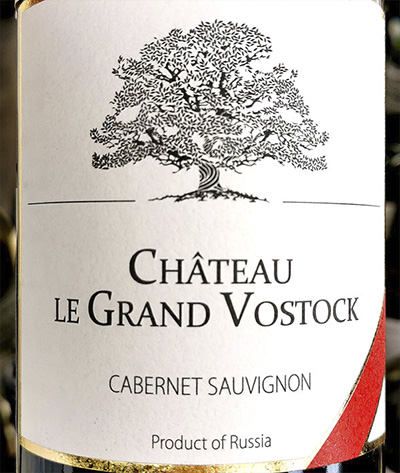 Chateau le Grand Vostock Cabernet Sauvignon 2019 Красное сухое вино отзыв
