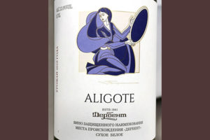 Дербентский Коньячный Комбинат Алиготе 2019 Белое сухое вино отзыв
