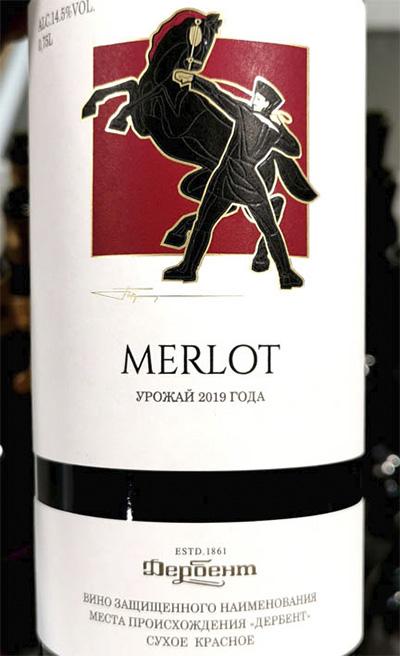 Дербентский Коньячный Комбинат Merlot 2019 Красное сухое вино отзыв