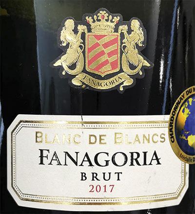 Fanagoria Blanc de Blancs Brut Выдержанное ЗНМП 2017 Белое сухое вино отзыв